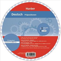 Wheel – Deutsch – Präpositionen (วงล้อไวยากรณ์ - คำบุพบท)